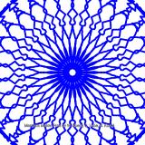 Mandala (2136/4389)