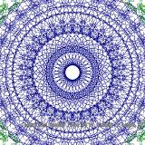 Mandala (2127/4389)