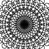 Mandala (2106/4389)