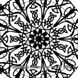 Mandala (1860/4389)