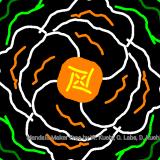 Mandala (1693/4389)