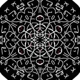Mandala (898/4389)