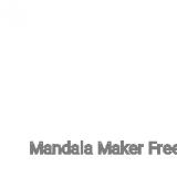 Mandala (190/4389)
